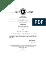Public Procurement Act 2006 Bangla