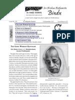 bindu291.pdf