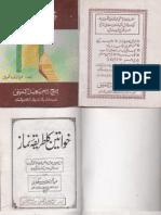 Khawateen Ka Tareeqa Namaz