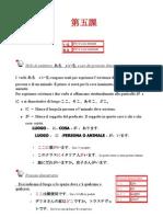 lezione_giapponese5