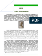 Prvi trijumvirat - Maturski rad - Istorija