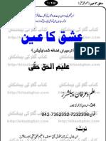 Ishq Ka Ain by Aleem Ul Haq