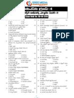 Appsc Group 4 Hostal Wel Paper 2 08-08-2010