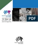 AHRF Catalog