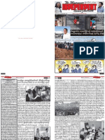 Myanmar Independent News Journal_33