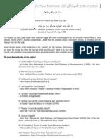Tayseer Mustalah-il-Hadeeth by Dr. Mahmood at-Tahhaan