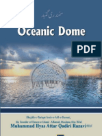 Oceanic Dome