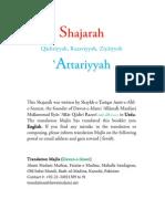 Shajarah Attariyyah Qadriyyah Razaviyyah