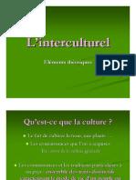 demarche interculturelle(1)