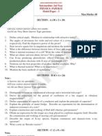 2ndYear-Part-III-Physics-3.pdf