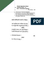 2ndYear-Part-II-Sanskrit.pdf