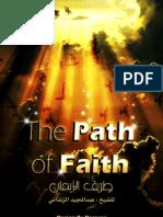 The Path of Faith.pdf