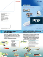 Hydraulic Marine Machinery