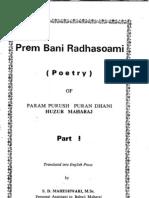 Prem Bani Radhasoami, Volume One