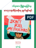 Stop_Dartu_Thein_Sein's_Gov_From_Dividing_Union_Of_Burma.pdf