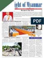 New Light of Myanmar (30 Dec 2012)