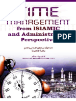 Time-management-from-Islamic-and-Administrative-perspective.pdf