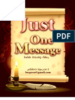 Just One Message.pdf