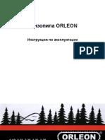 Manual ORLEON