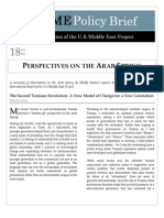 USMEPolicy-Brief1