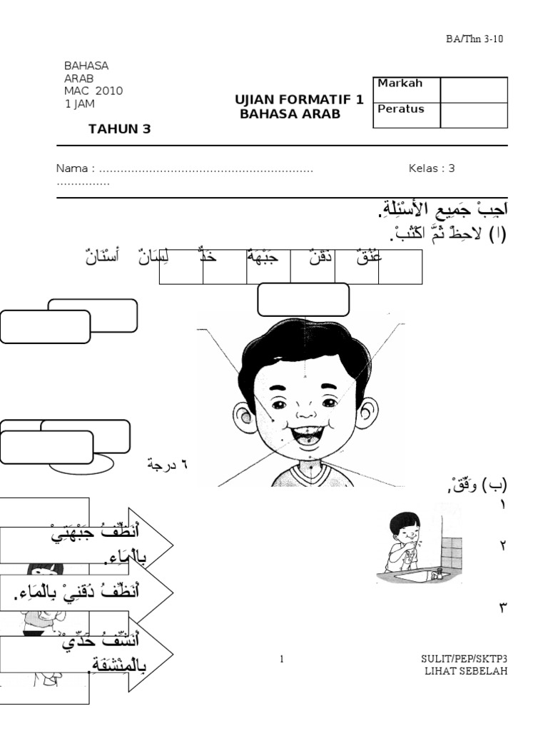 Bahasa Arab Pksr Tahun 3