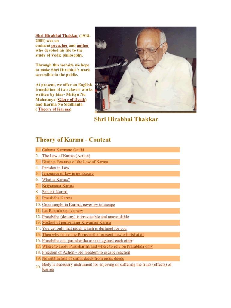 Shri hirabhai thakkar karma krishna fandeluxe Image collections