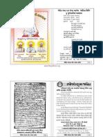 2bhojaldham eBook 120301100431 Phpapp01