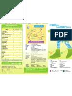 2012/2013 百萬行 贊助表格