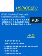 01 Hspice Introduction