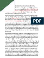 (12. 14. 2012) Let-pa-daung-taung 2