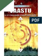 Cosmic Science of Vaastu by N H Sahasrabudhe