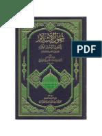 Shumul Ul Islam