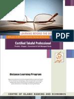Certified Takaful Professional Course Profile