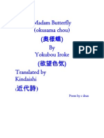 Madam Butterfly(okusama chou)-erotic poetry