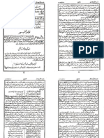 002 Surah Al-Baqarah - Ayat No 219 to 227 - Maarifulquran Urdu PDF by Mufti Shafi Usmani Rah