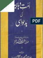 Ummat e Wahabia Ki Badhawasi by Sufi Allah Ditta Lahori