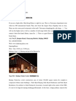 top 10 beijing malls