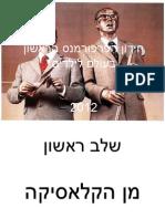 Presentation1111.ppt