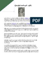 U Kyaw Yin