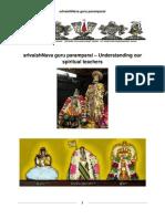 srivaishnava guru paramparai