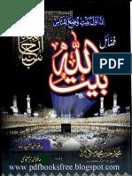 Fazail e Betullah by Maulana Khair Muhammad Makka Al Hijazi
