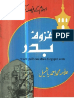 Ghazwa e Badar by Muhammad Ahmed Bashmail