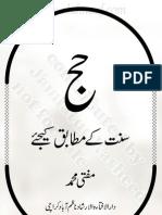 Hajj Sunnat K Mutabiq by Mufti Muhammad