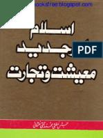 Islam Aur Jadeed Maeeshat o Tijarat by Mufti Taqi Usmani