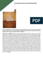 Karamaat-e-Hazrat Ali
