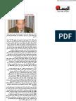 IDRISS Ben Ali
