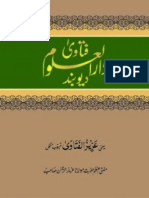 Fatawa Darul Uloom Deoband by Mufti Aziz Ur Rahman Usmani 11 of 13