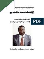 Mr. Gambari's 7th Tip