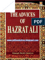 The Advices of Hazrat Ali by Qanqah Sheikh Zikriya