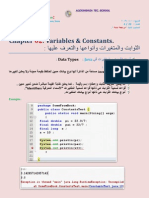 Java_Chapter02_Review